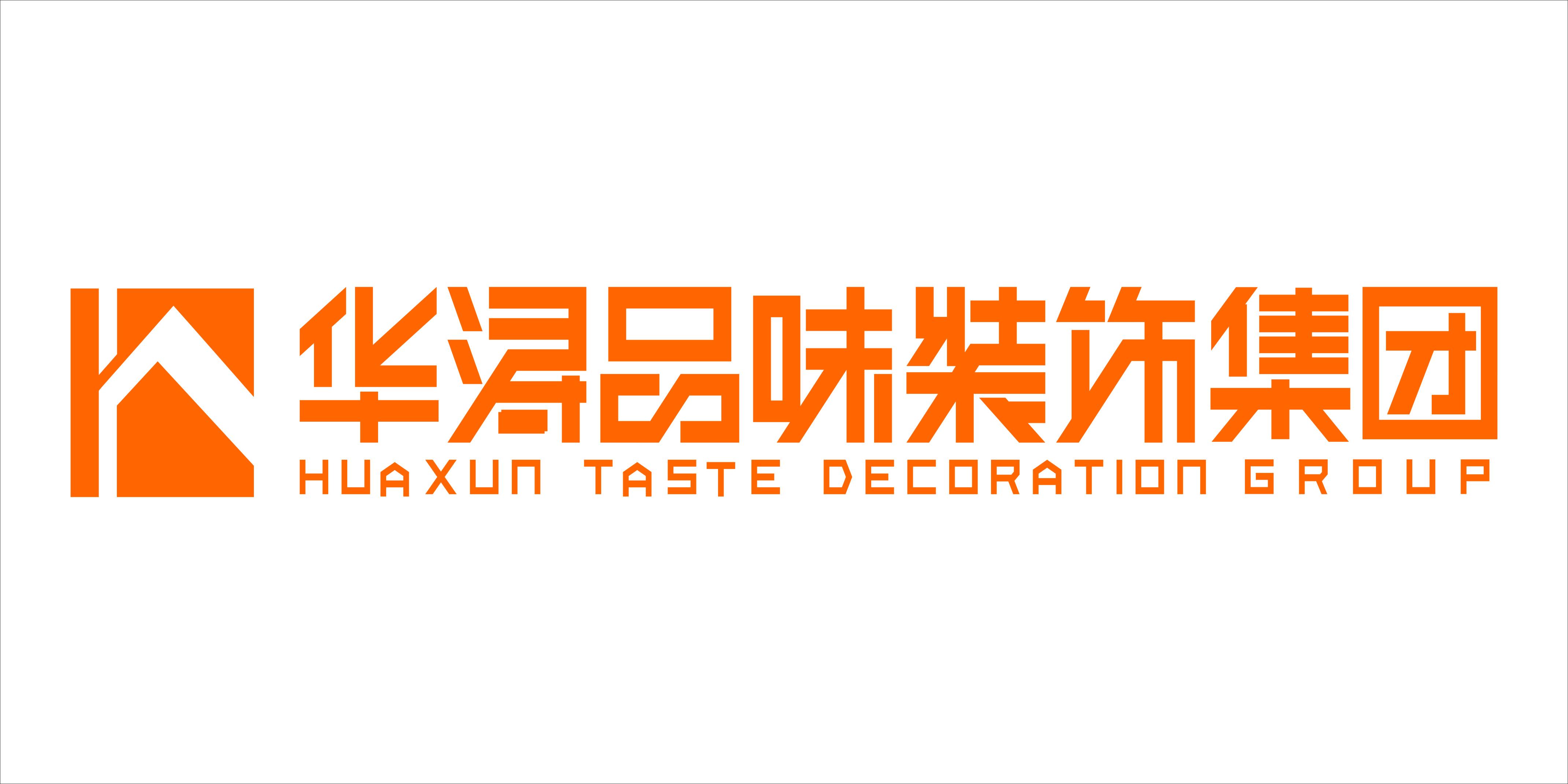 广东华浔品味装饰集团台州有限公司