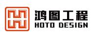 鸿图工程管理(深圳)有限公司