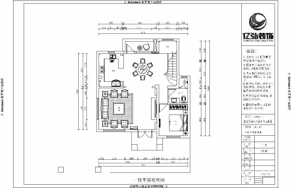 3.11物业手续-Model.jpg