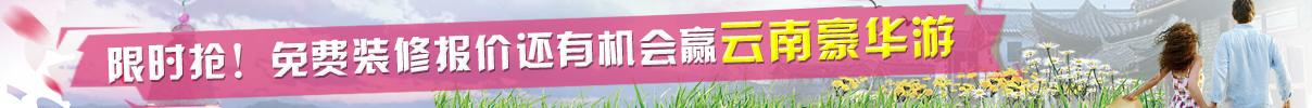 深圳国旅推广页(PC)