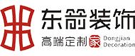 安徽东箭装饰设计工程有限公司宿州分公司
