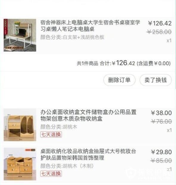 床上书桌价格参考