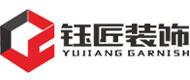 杭州钰匠装饰设计工程有限公司