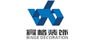 杭州宾格装饰设计工程有限公司