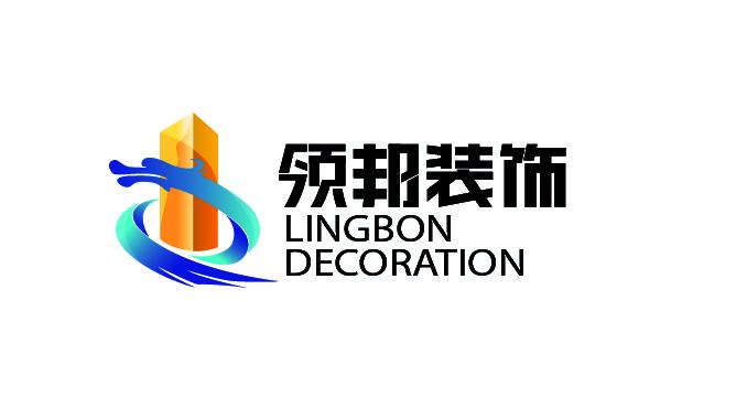 大连领邦建筑装饰工程有限公司