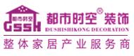武汉都市时空美家装饰工程有限公司