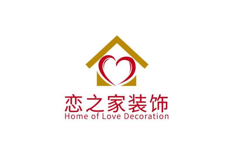 陕西恋之家装饰设计工程有限公司