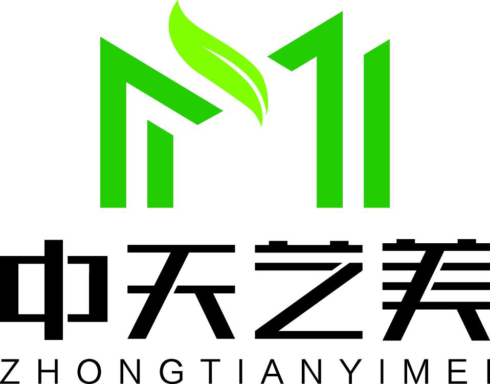 中天艺美智能科技(北京)有限公司