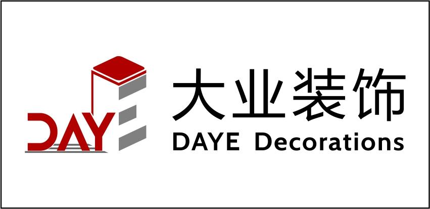 广州大业装饰设计工程有限公司