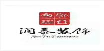 江西润泰电子商务有限责任公司
