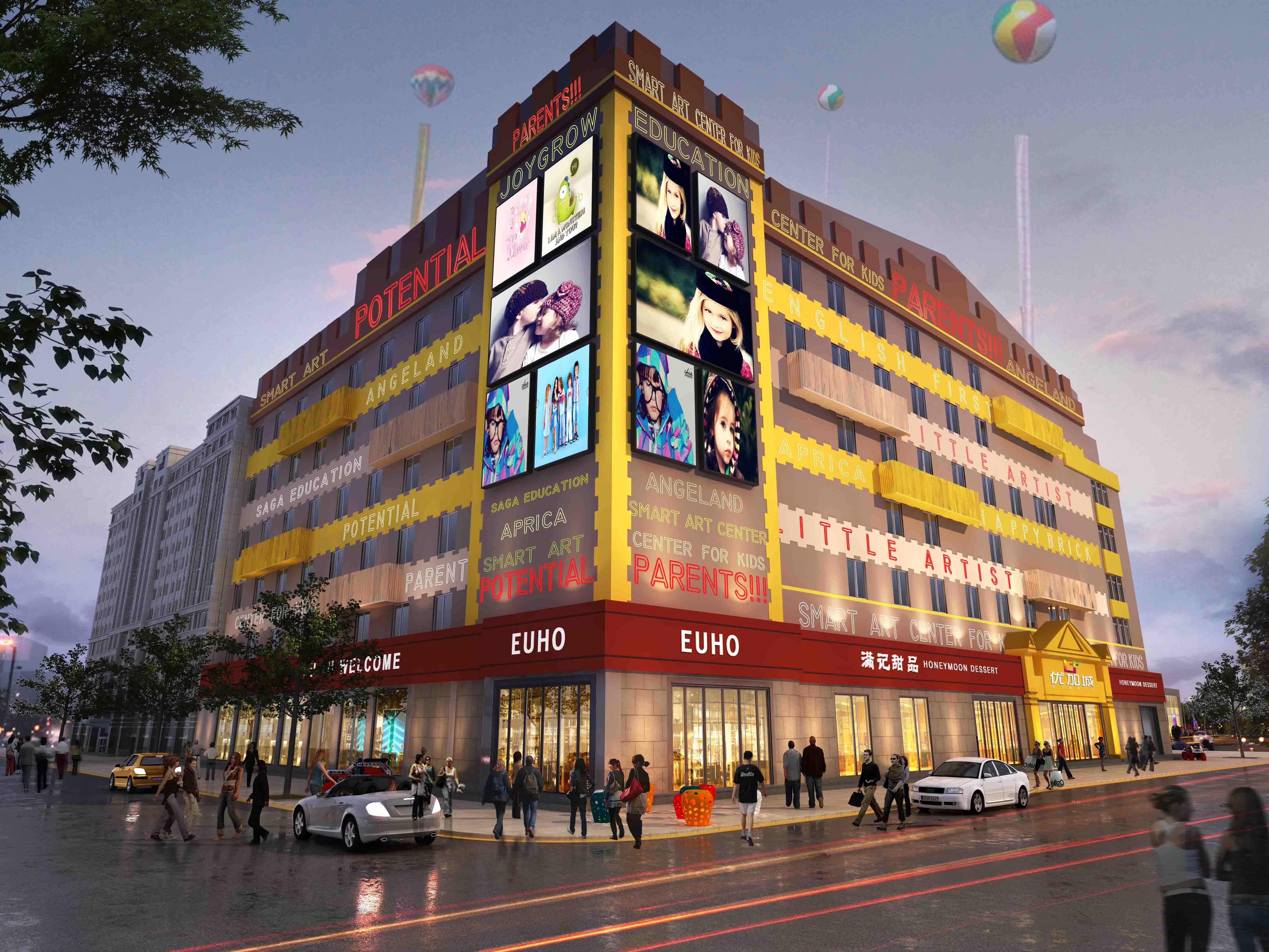 杭州萧山优加城亲子教育城
