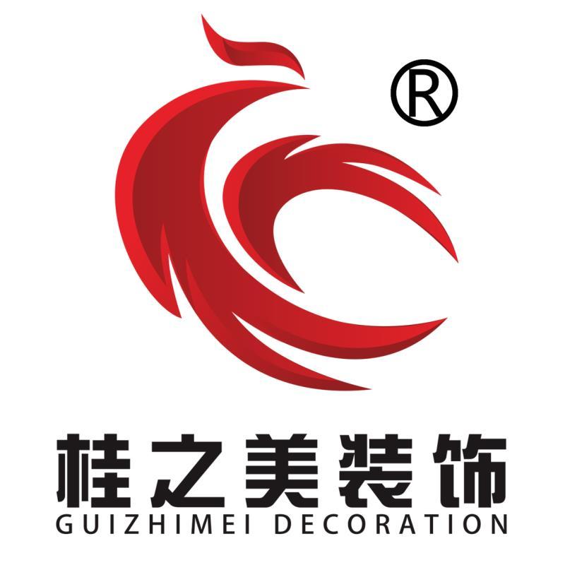 桂林桂之美装饰工程有限公司