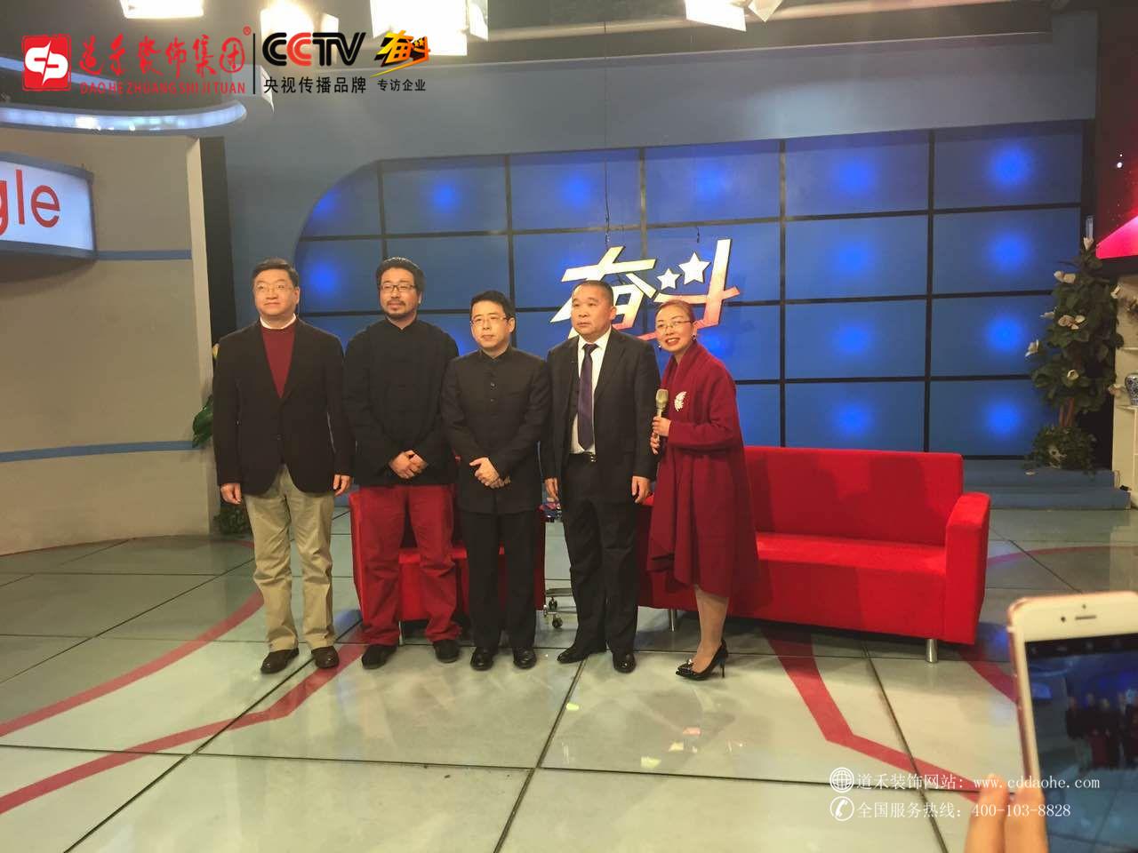 CCTV央视采访