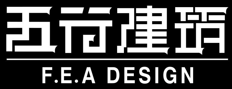 杭州五行建筑设计有限公司