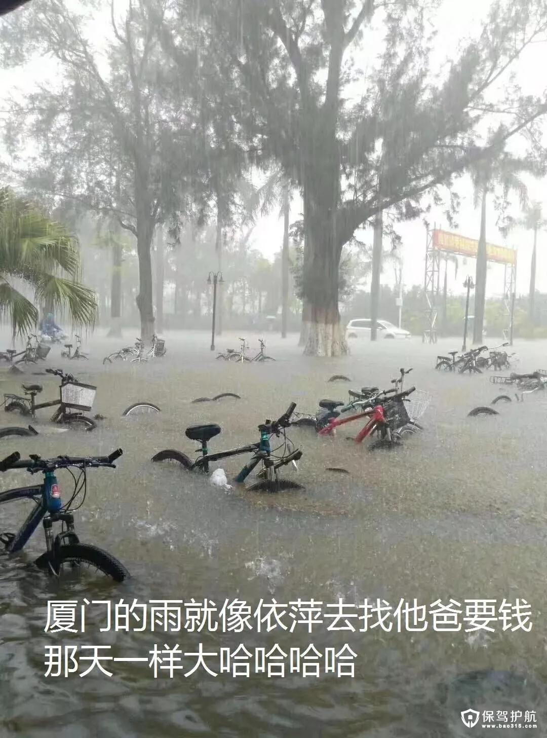 厦门暴雨 家里装修该如何做好防水工作
