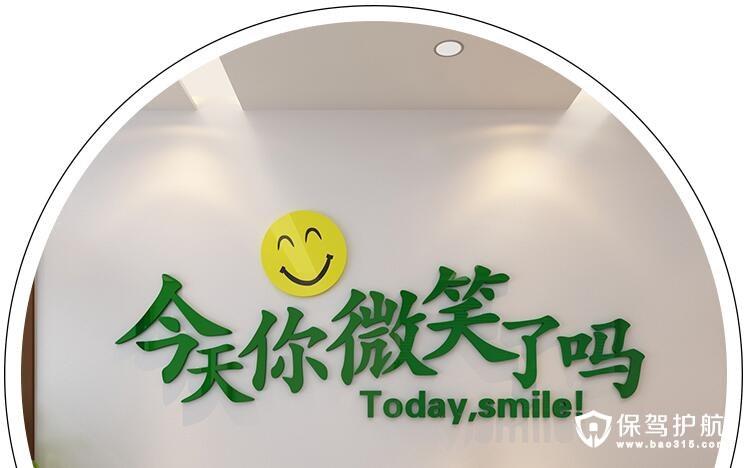 今天你微笑了吗 世界微笑日带你走进微笑家居装饰