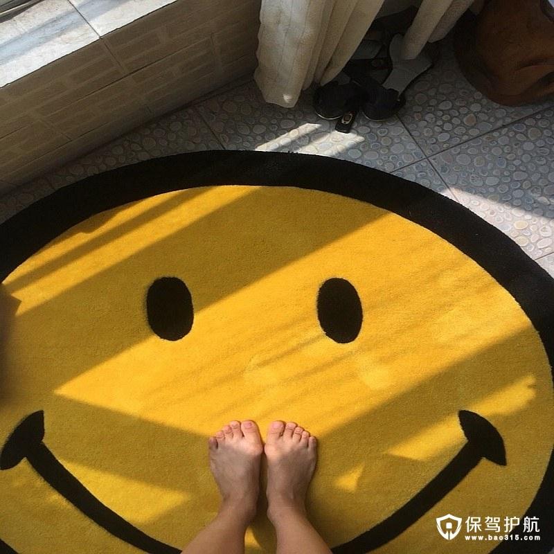 卡通表情笑脸家居地毯