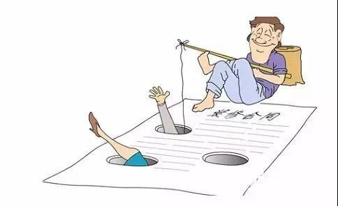 房屋装修合同怎么签