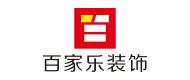 四川百家乐装饰工程有限公司