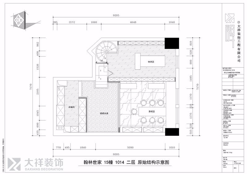 翰林世家15-1014平面布置-上_副本.jpg