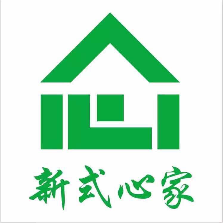 杭州新式心家装饰设计工程有限公司