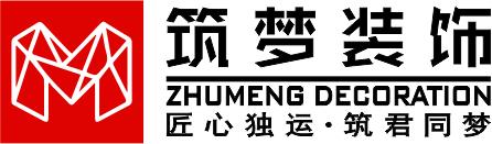 桂林市筑梦装饰工程有限公司