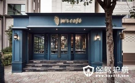 【探店】台湾一家露天餐厅In's Cafe 装修设计案例