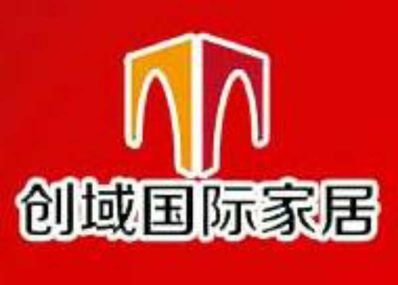 淮南市创域装饰工程有限公司