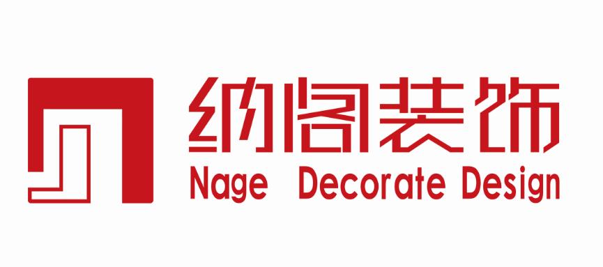 北京纳阁原创设计公司