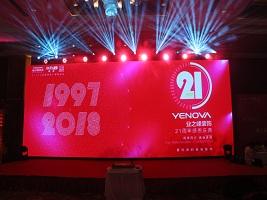 业之峰装饰21周年庆——风雨同行 再创辉煌(北京)