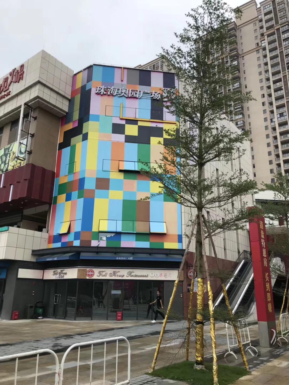 博海装饰珠海5500m²大型电影院项目即将完工