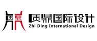 杭州质鼎家居设计有限公司