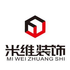银川米维装饰设计工程有限公司