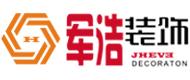 上海军浩建筑装饰设计工程有限公司