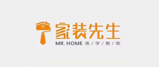 深圳市家装先生装饰集团合肥分公司