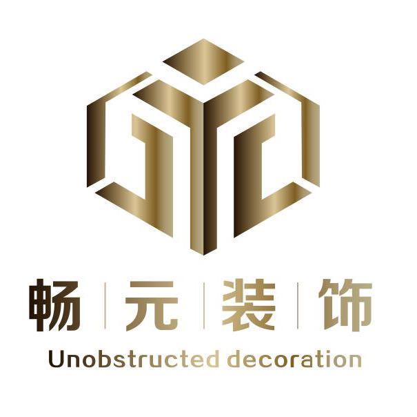 淮北畅元家装建筑装饰工程有限责任公司