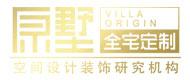 广州原墅装饰有限公司
