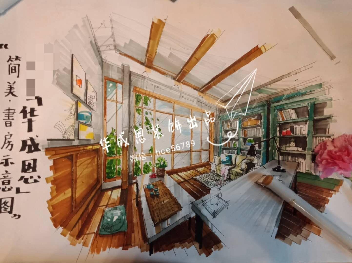美式风情— — 手绘之家