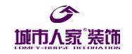北京城市人家装饰徐州分公司