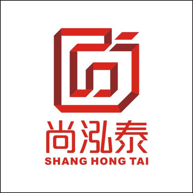 海南尚泓泰建筑装饰工程有限公司