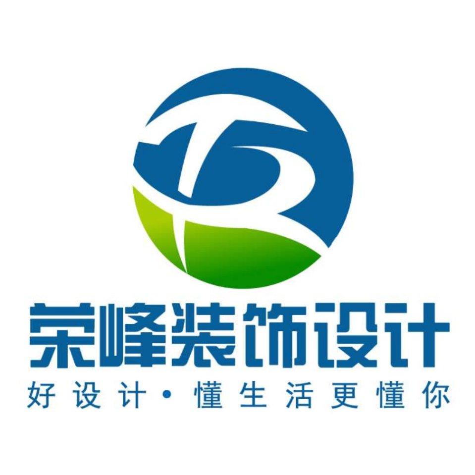 定西荣峰装饰设计工程有限公司