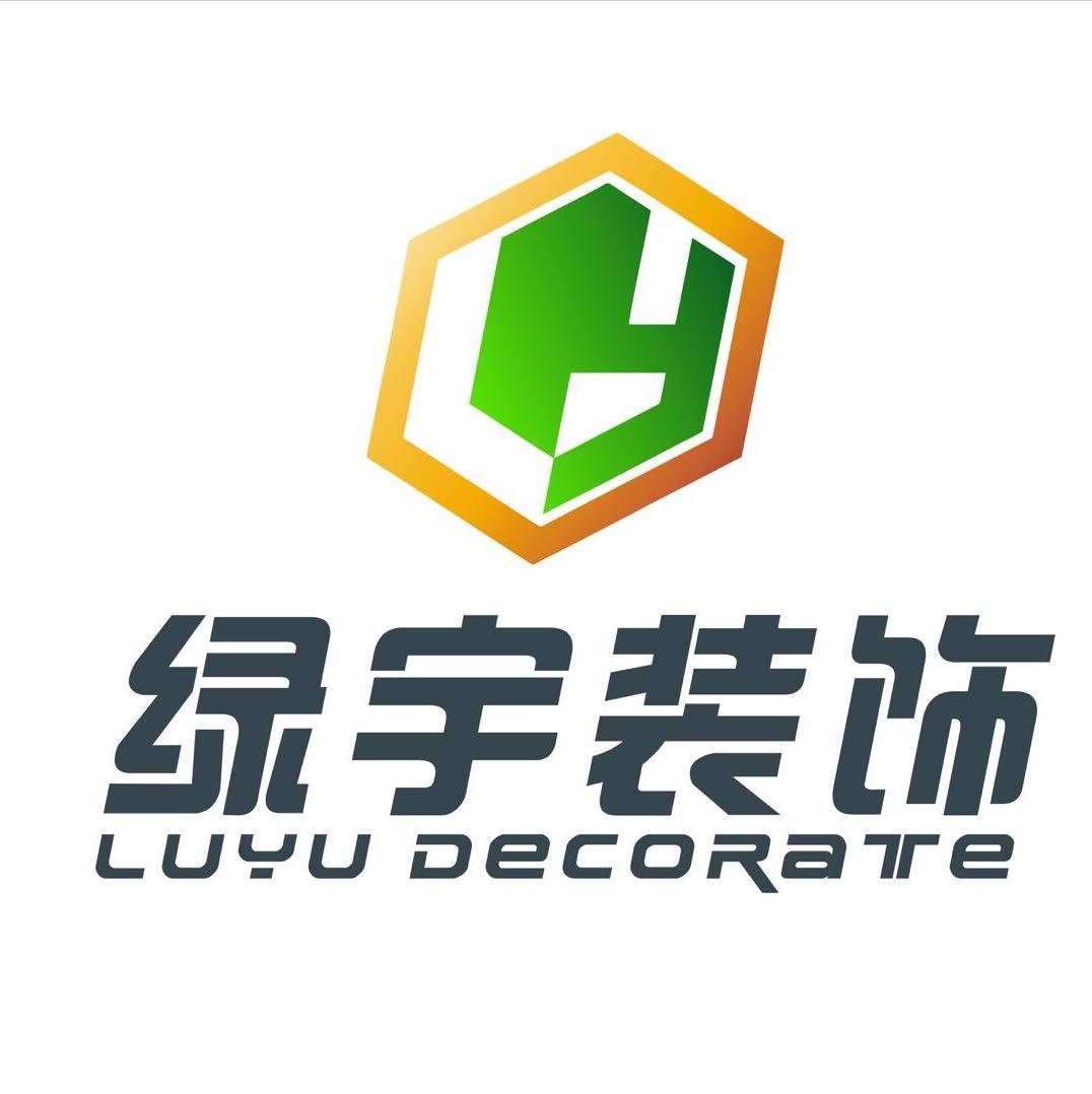绍兴上虞绿宇装饰工程有限公司