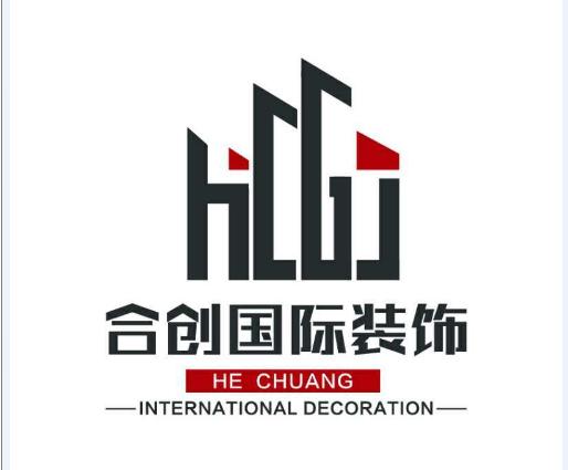 北京合创国际建筑装饰工程有限公司