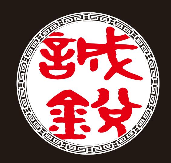 安徽诚锐装饰工程有限公公司