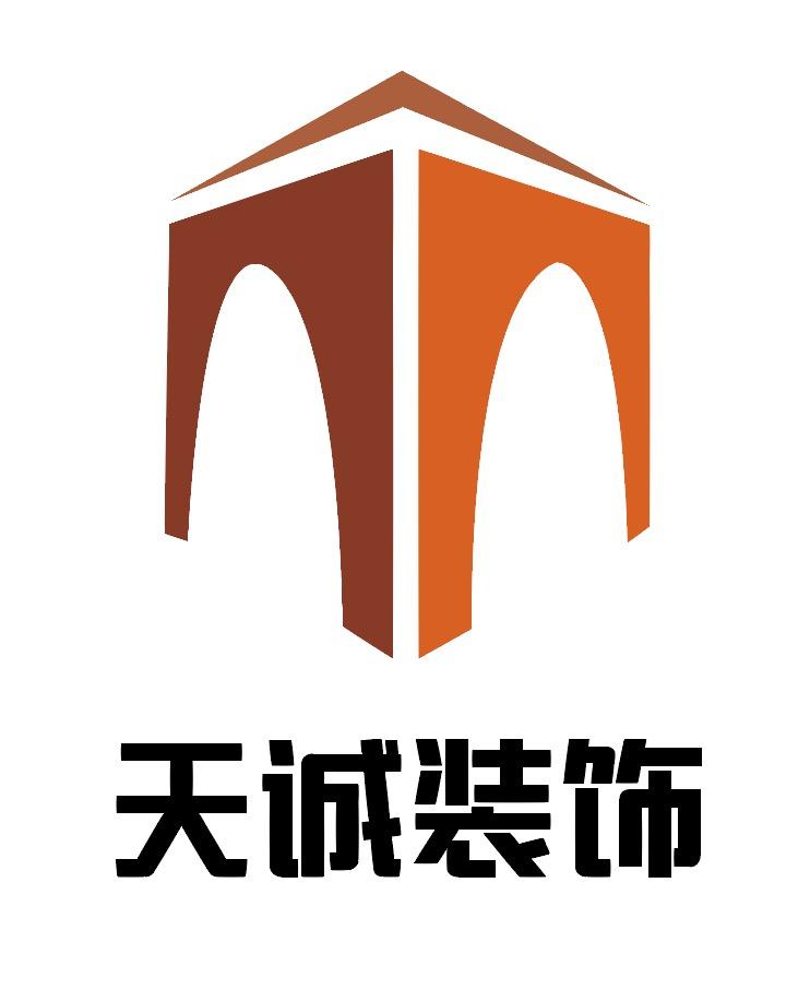 黄冈市天诚装饰工程有限公司