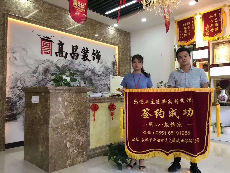 银河利港广场四小龙快餐店