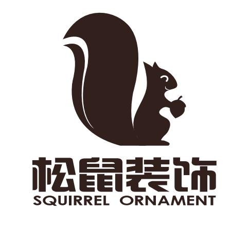 北京松鼠装饰工程有限公司