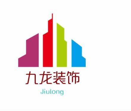 深圳九龙装饰设计有限公司