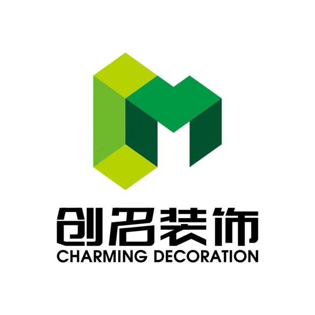 湖南创名装饰工程有限公司