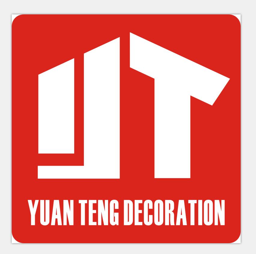 深圳远腾装饰工程有限公司